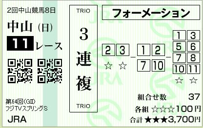 20150322174650e8c.jpg