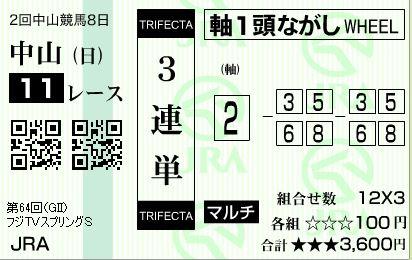 20150322175704cb2.jpg