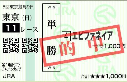 2015032319352405f.jpg