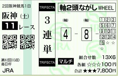 20150328180052dd3.jpg