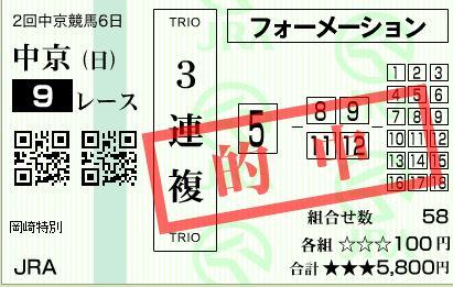 20150329170103f49.jpg