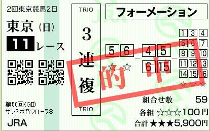201504261736409ec.jpg