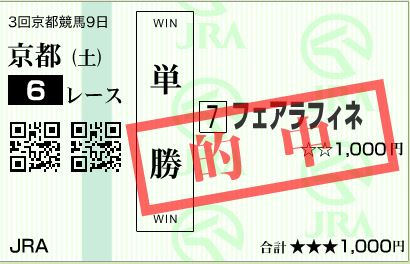 20150523175811c06.jpg