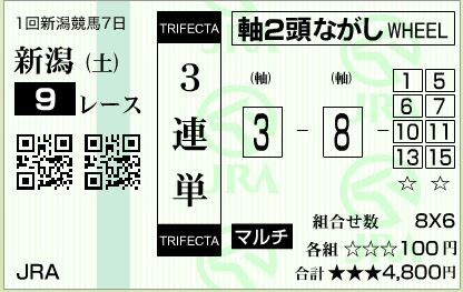 201505231806219e7.jpg