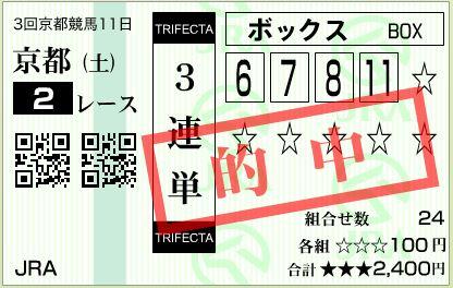 201505301651424a1.jpg