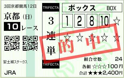 2015053118042431e.jpg