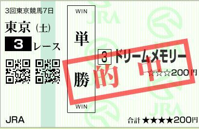 201506271720143c9.jpg