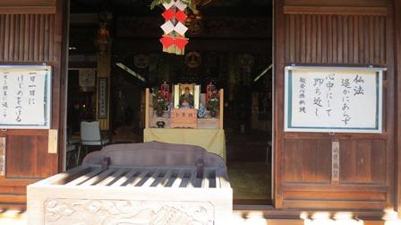 東覚寺(福禄寿)