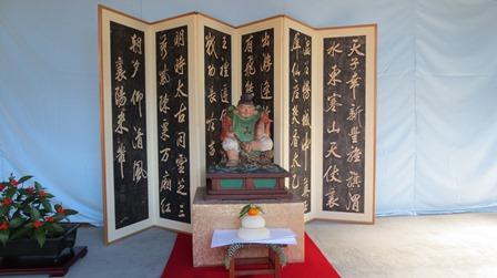 青雲寺(恵比須)