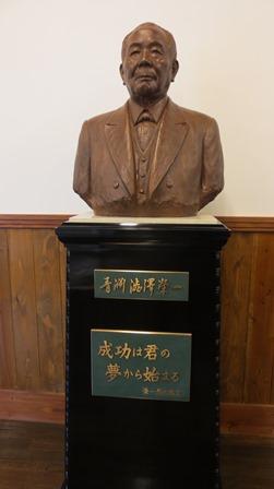 県立深谷商業 (12)渋沢栄一胸像