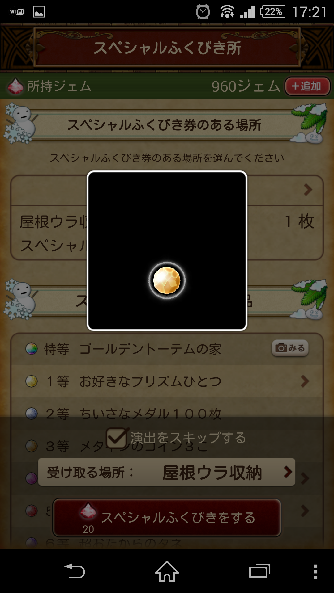 20150125110036382.png