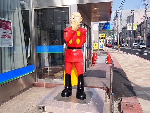 ishimori-monyu-01s.jpg