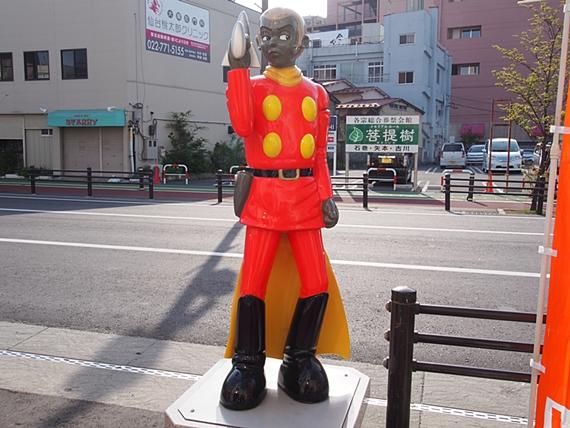 ishimori-monyu-04s.jpg