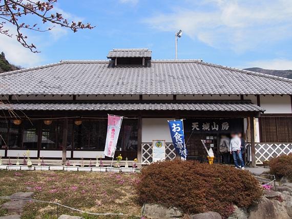 nakagawa-20150328-14s.jpg