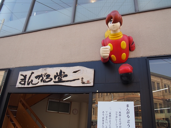 tokoku-20150502-21s.jpg