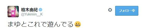 mayuyuki (1)