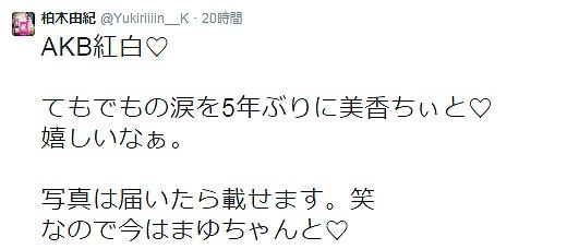mayuyuki (2)