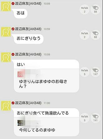mayuki12 (7)