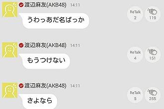 lkyou (1)