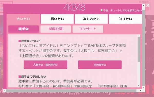 koshiki (9)