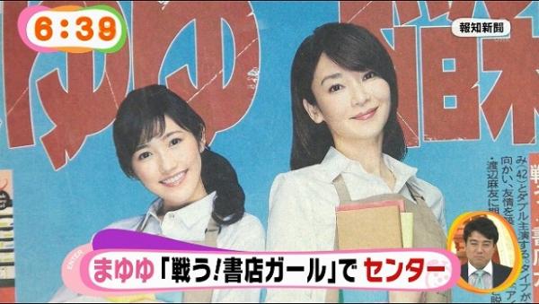 tatakau (3)