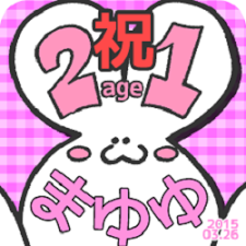 21_muchichi_pi (1)