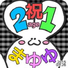 21_muchichi_ku (1)