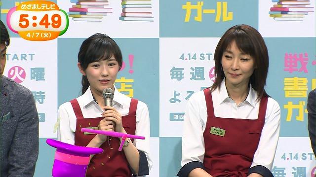 まざましTV『戦う書店ガール』記者会見【まゆゆ】