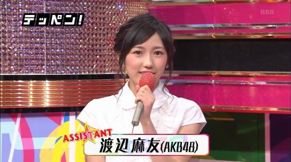 nako (2)