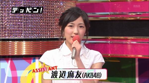 nako (1)