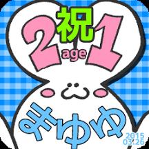 21_muchichi_bl.png