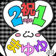 21_muchichi_ku.png
