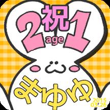 21_muchichi_ye.png