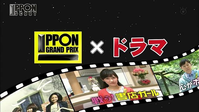 IPPONスカウト【まゆゆ】来週のMUSIC FAIRで『出逢いの続き』披露\(^o^)/