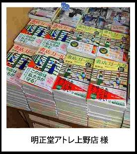 book_pic_atre.jpg