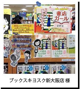 book_pic_bk.jpg