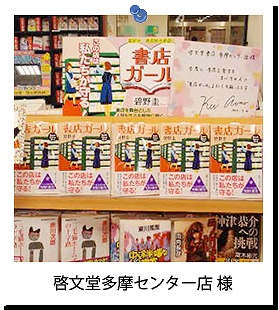 book_pic_keibundou.jpg