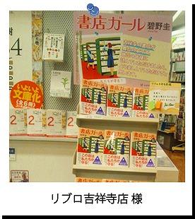 book_pic_libro.jpg