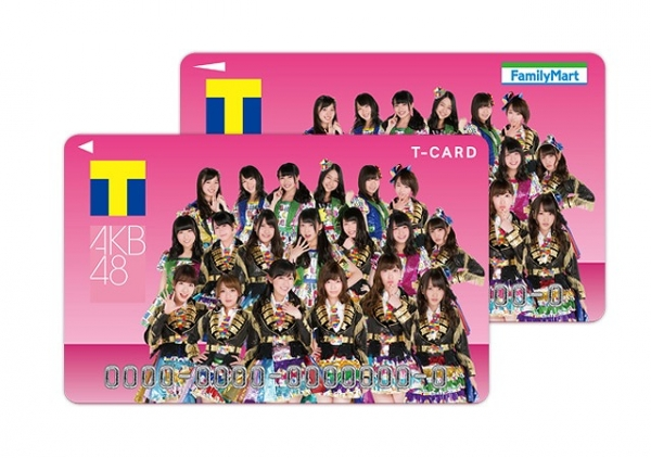 card_tcard_img_z01.jpg