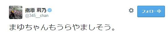 sashi.jpg