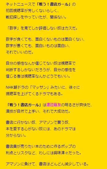 yosirin.png
