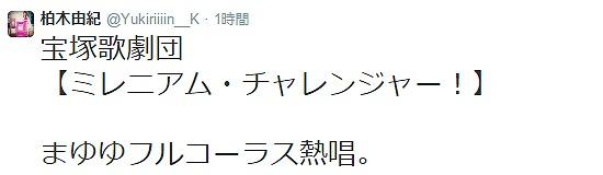 yuikiaha.jpg