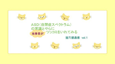 vol1-01small.jpg