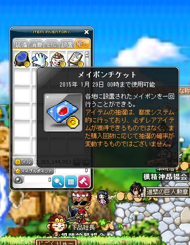20141230014252fa8.jpg