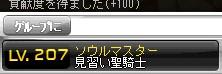 2015022102225542f.jpg
