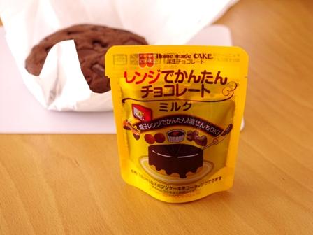 用 チョコ コーティング