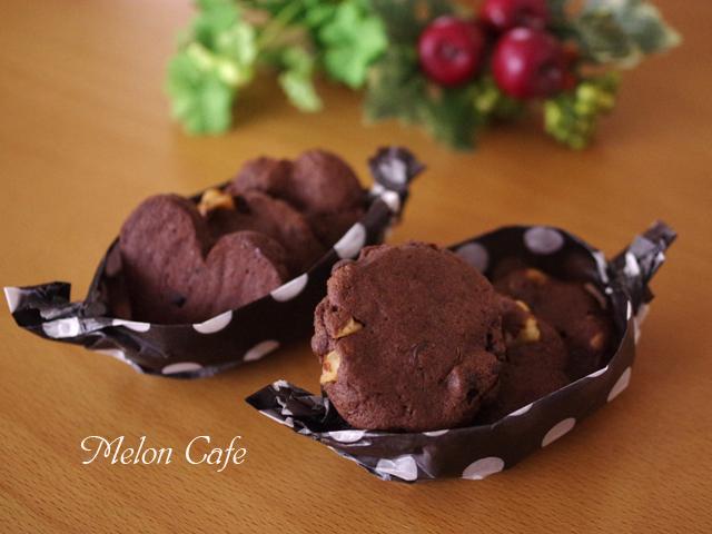 クルミとチョコチップの香ばしクッキーココア味a