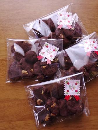 クルミとチョコチップの香ばしクッキーココア味01