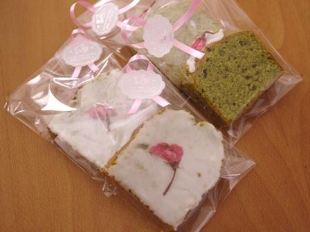 春の抹茶パウンドケーキ桜とひなまつり08