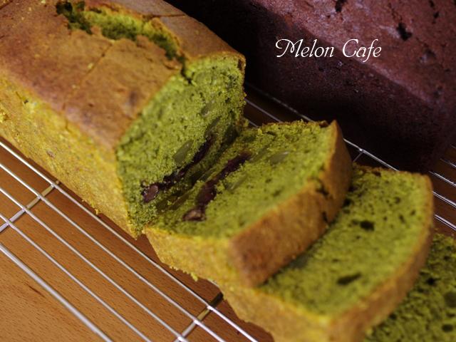抹茶とあずきの和風栗パウンドケーキ簡単おいしいおもてなしc